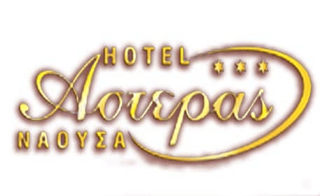 Hotel Asteras Naousa - Ημαθία